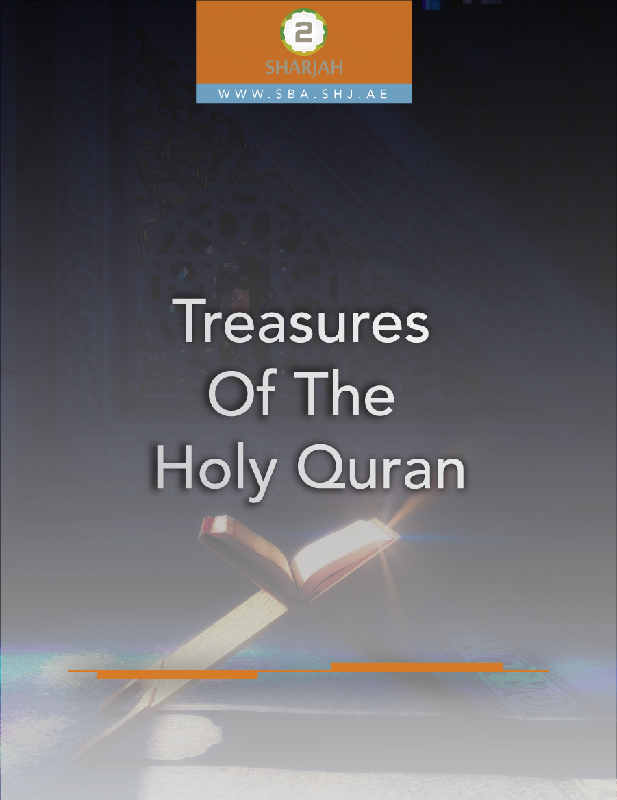 Treasures of the Holy Quran